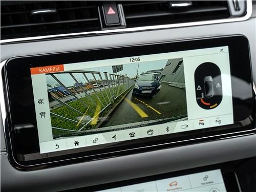 Land Rover Range Rover Evoque (2020) верхний монитор