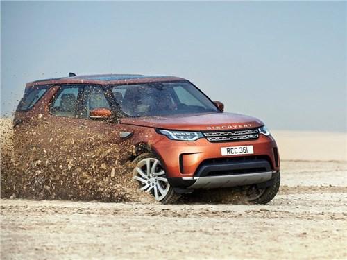 Land Rover начала принимать заказы на новый Discovery от российских клиентов