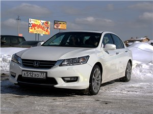 Honda Accord - honda accord 2013 вид спереди