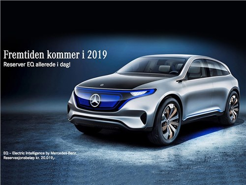 Новость про Mercedes-Benz - EQ C