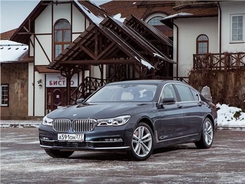 BMW 7-Series 2016 вид спереди