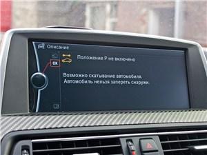 Предпросмотр bmw m6 cabrio 2012 экран системы idrive