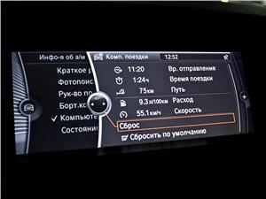 BMW X3 2010 бортовой компьютер