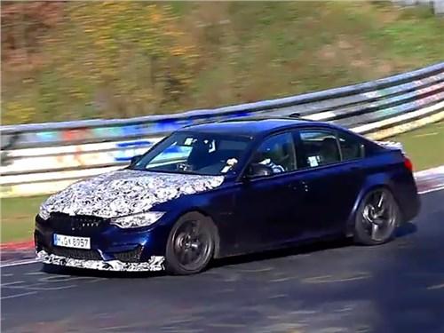 Названа дата премьеры самой мощной BMW M3 в истории