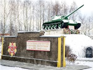 "Мемориал Ленинского комсомола – дань памяти павшим в ходе операции ""Багратион"""