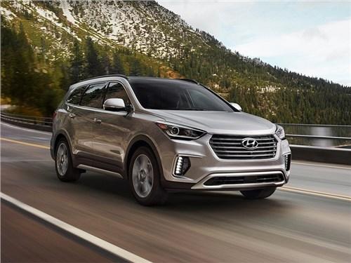 Hyundai Santa Fe (2017)