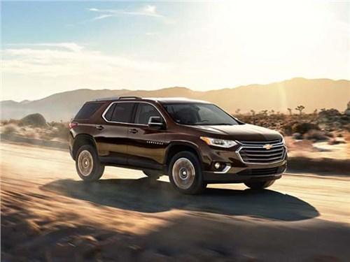 Chevrolet привез в Россию конкурента Honda Pilot