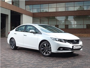 Honda Civic - honda civic 2013 вид спереди