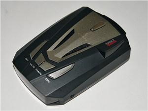 Cobra RU 835
