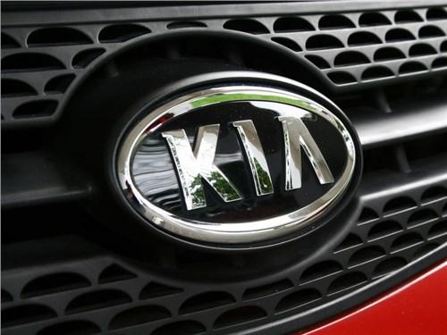 Новость про KIA - Kia объявила о полной готовности к внедрению системы ЭРА-ГЛОНАСС