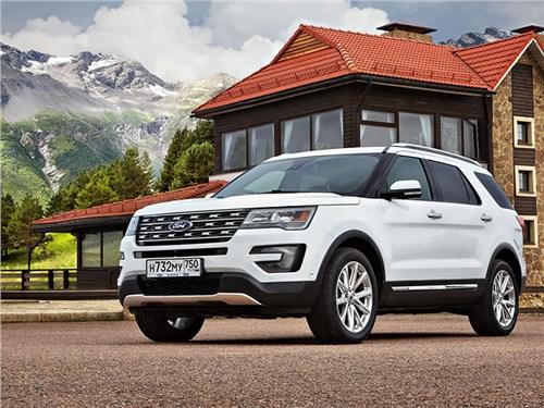 Ford снизил в России цены на Explorer