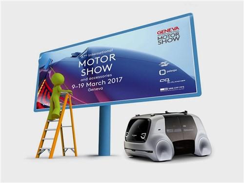 Автосалон в Женеве 2017. Размышления у парадного разъезда