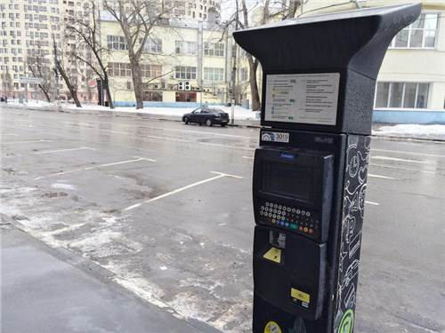 В 2017 году в Подмосковье появятся платные парковки