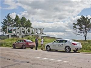 Иркутск - конечная точка нашего маршрута