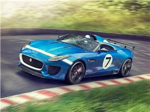 Предпросмотр jaguar project 7 2013 вид спереди