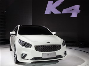 KIA K4 concept 2014 вид спереди