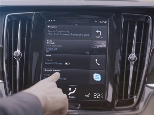 Volvo оснастил свои автомобили «Скайпом»