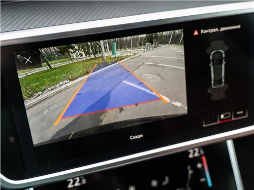 Audi A6 45 TDI (2020) монитор