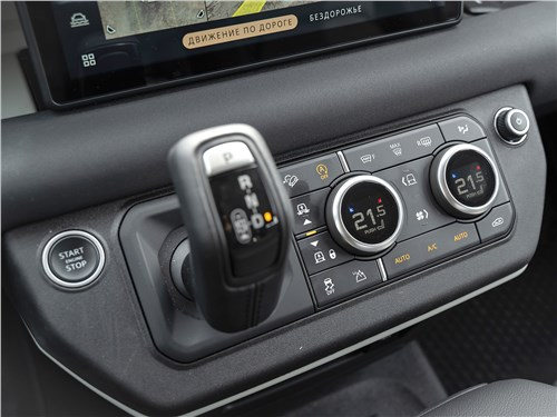 Land Rover Defender 110 (2020) АКПП
