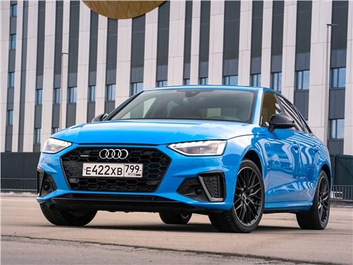 Audi A4 (2020) вид спереди