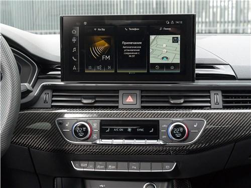 Audi A4 (2020) центральная консоль