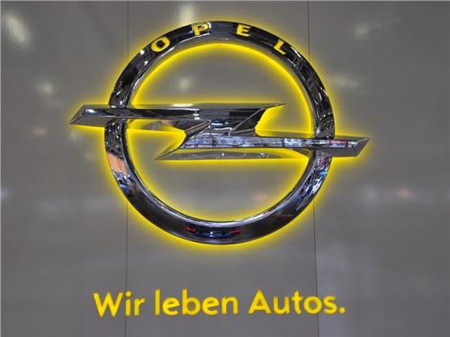 Opel отрицает свою причастность к «дизельгейту»