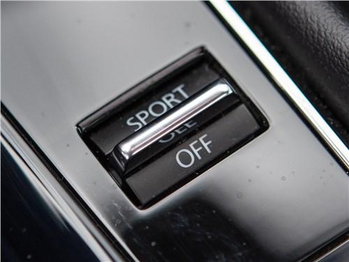 Mazda CX-30 (2020) выбор режимов