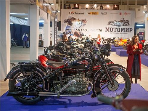 В отдельном зале было выставлено около двадцати тяжелых мотоциклов 30-40-хх годов выпуска – «золотого века» моторостроения