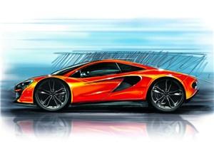 McLaren P13 concept