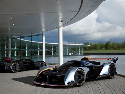 McLaren представил свой самый мощный суперкар. Виртуальный