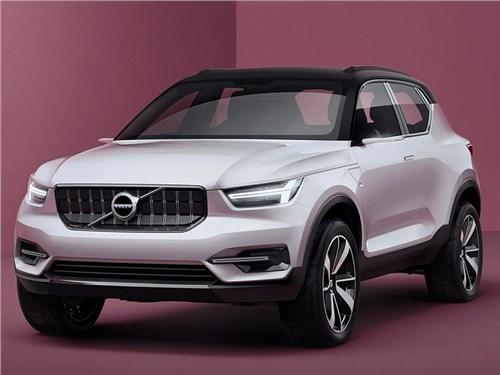 Volvo назвала ориентировочную дату начала продаж XC40