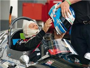 Nurburgring AvD Oldtimer Grand Prix