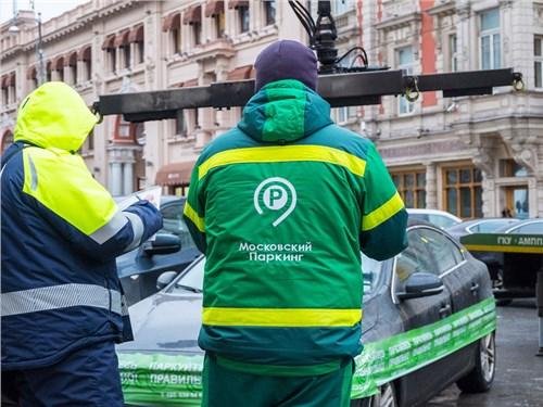 Власти Москвы будут бороться с водителями, скрывающими номера автомобиля