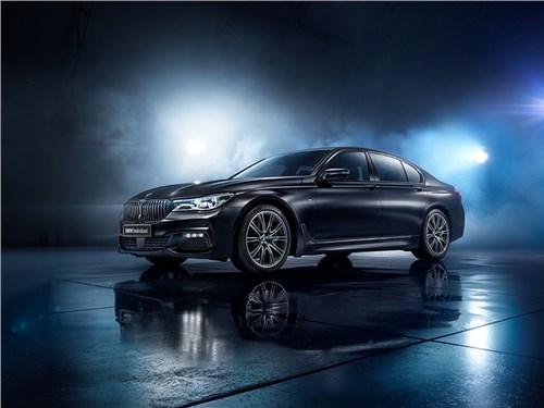 BMW привезла в Россию эксклюзивную «семерку»