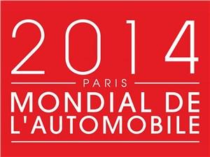 Автосалон в Париже