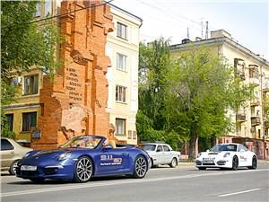 Дом Павлова в Вогограде