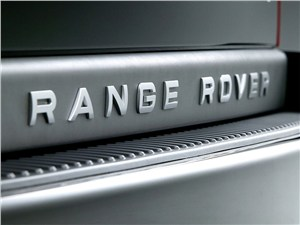Range Rover будет гибридом