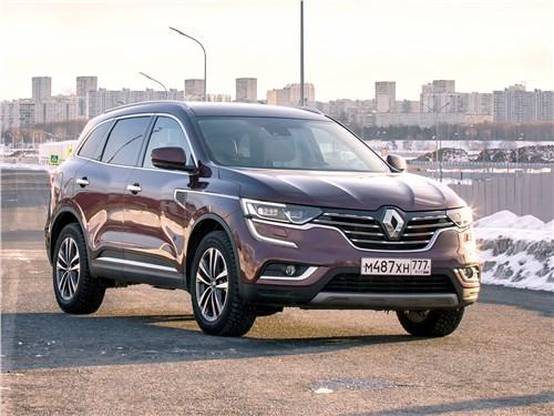 Renault Koleos 2017 вид спереди