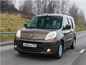 Renault Kangoo - Rеnault Kangoo вид спереди
