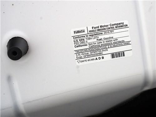 Предпросмотр ford f-150 2016 наклейка