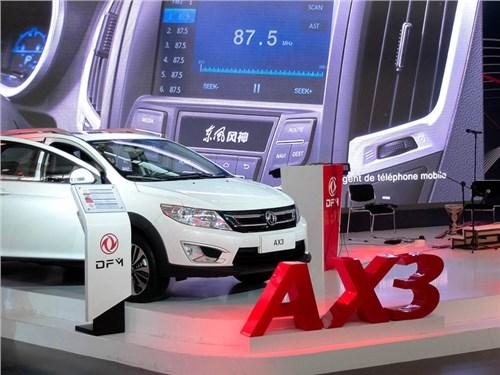 Dongfeng показал на ММАС компактный кроссовер AX3