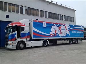 Scania вакс-грузовик