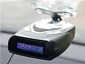 Stinger Pro RX-75ST