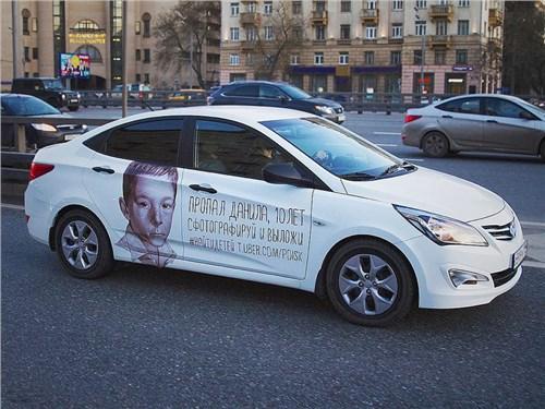 Uber поможет МВД найти пропавших детей