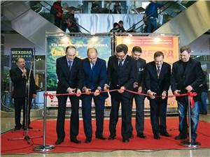 Церемония официального открытия выставки