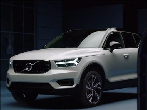 Новый Volvo XC40 рассекречен до премьеры