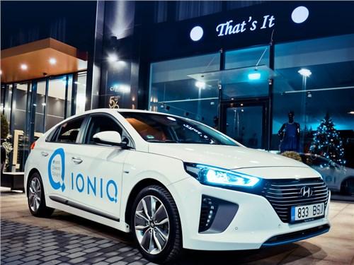 Новость про Hyundai Ioniq - Hyundai привезет свой концептуальный «беспилотник» в Лас-Вегас