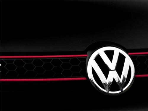 Volkswagen в прошлом году потерял более пяти процентов российских продаж