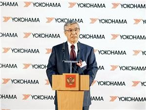 открытие завода Yokohama в Липецкой области