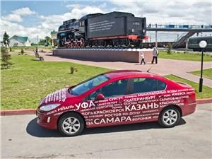 Железнодорожная станция в городе Юрга